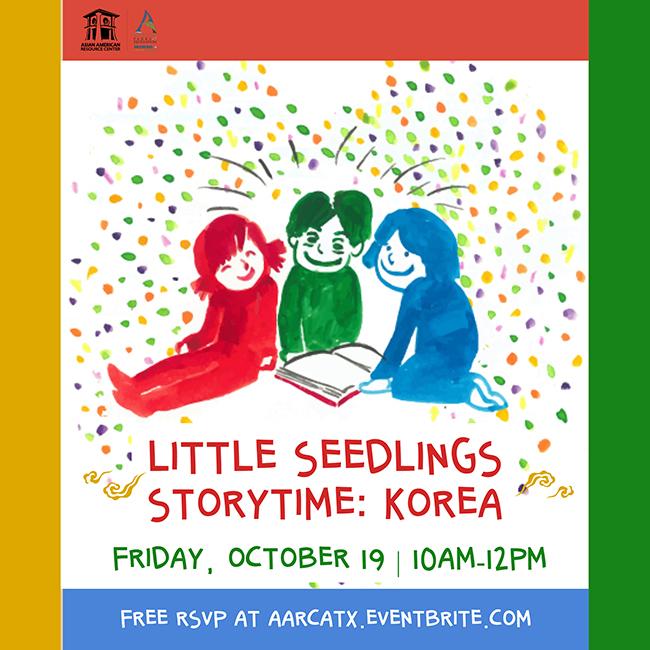little seedlings storytime banner
