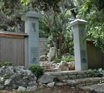 About Zilker Botanical Garden